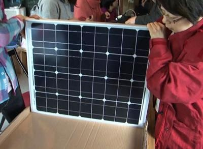 News video: After Fukushima, Japan Eyes Solar Power